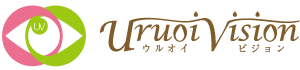 ウルオイビジョンロゴ
